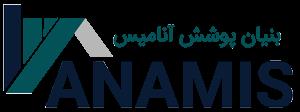 بنیان پوشش آنامیس